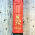 Pillar  post box in red GR